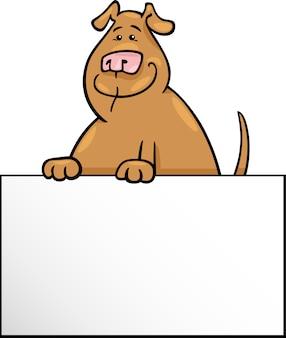 ボードやカードデザインの漫画犬