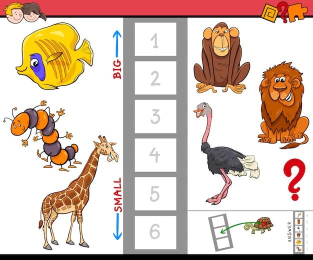 大小動物教育ゲーム