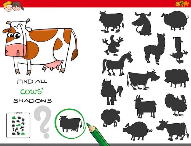 牛のキャラクターの陰影ゲーム