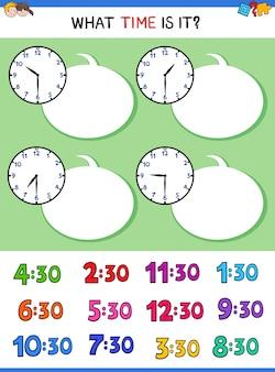 時計顔教育ゲームで時間を伝える