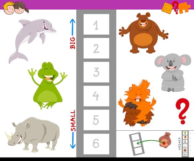 大小動物による教育ゲーム