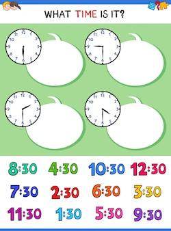 子供のための時計の顔と教える時間の教育ゲーム