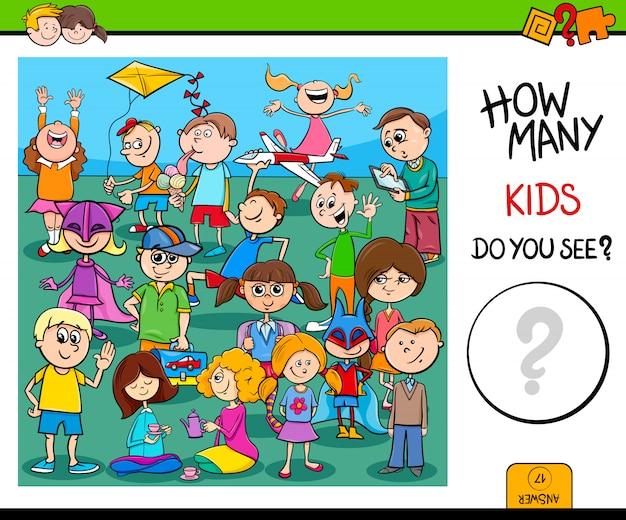 Подсчет детских образов