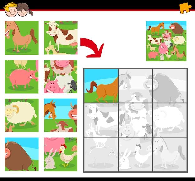ファーム動物を持つ子供のためのジグソーパズルゲーム