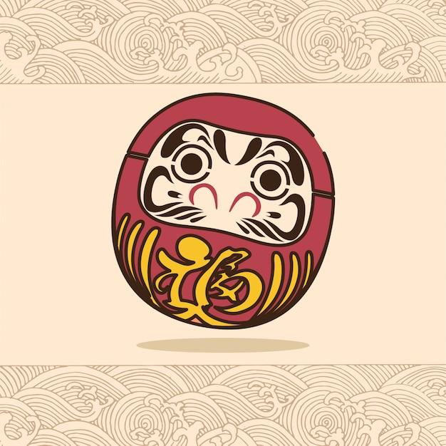 Фестиваль японской культуры дарума