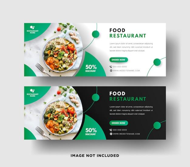 Фуд-ресторан веб-баннер шаблон с современным элегантным дизайном в зеленом