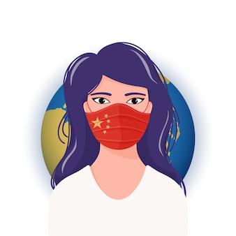 世界中の中華人民共和国の国旗と医療マスクで若い心配しているアジア女性の肩の肖像画