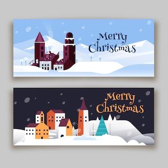Рождественская коллекция баннеров города
