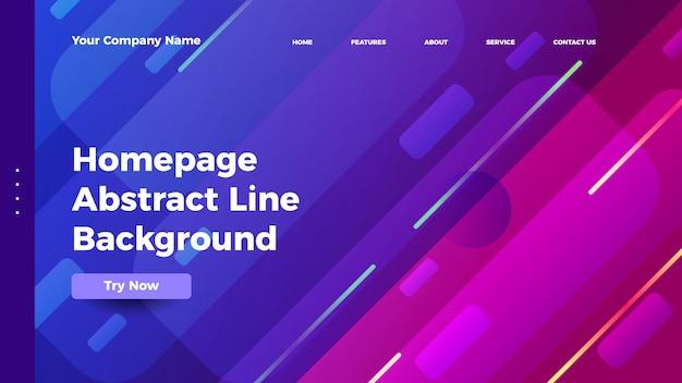 ホームページの抽象的な線の背景。グラデーションランディングページテンプレート