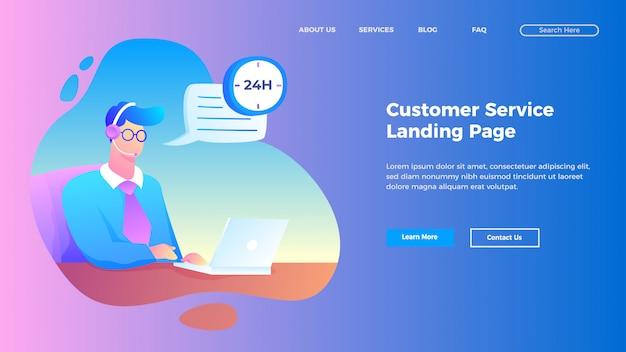 Шаблон целевой страницы обслуживания клиентов и поддержки в плоском стиле
