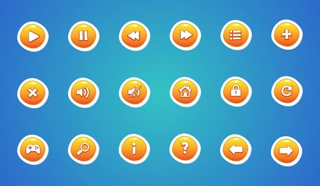 黄色のユーザーインターフェイスボタンセット