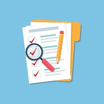 ドキュメントのチェックリストが入ったフォルダー、フラットデザインのガラスと鉛筆を拡大します監査の概念