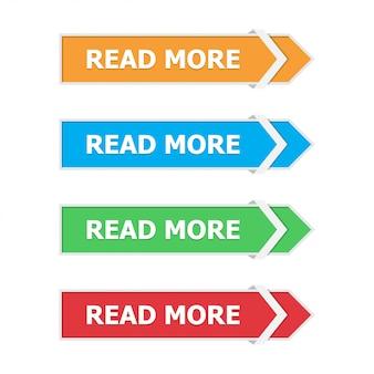 白の矢印とフラットに設定されたボタンをもっと読む