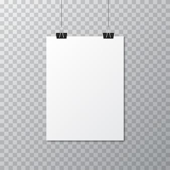 Белый пустой шаблон плаката с канцелярской клипсой
