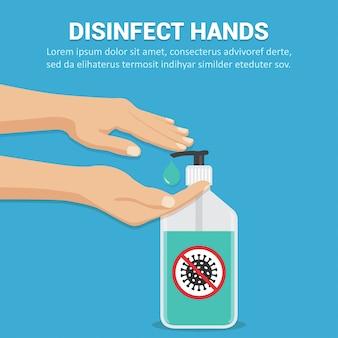 Дезинфицируйте руки с помощью концепции дезинфицирующего геля в плоском исполнении.