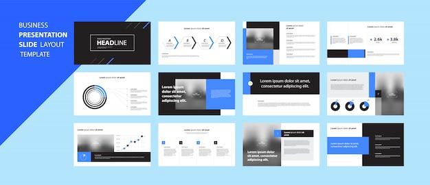 インフォグラフィックの要素を持つビジネスプレゼンテーションデザインテンプレートコンセプト