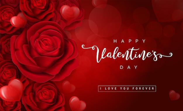 Шаблоны поздравительных открыток в день святого валентина с реалистичной красивой красной розой