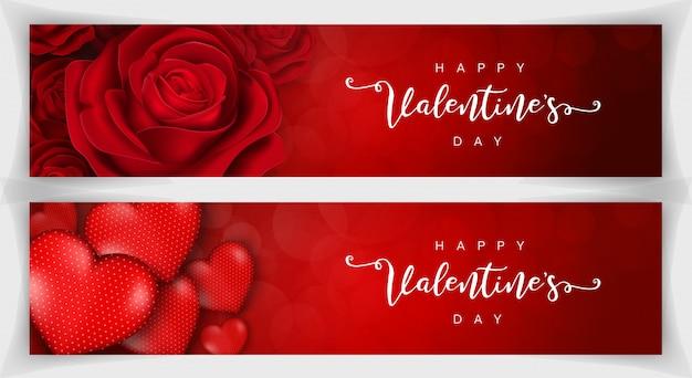 С днем святого валентина романтический реалистичный баннер красного цвета
