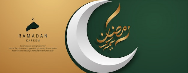 Рамадан карим дизайн баннера арабской каллиграфии. перевод текста «рамадан карим» празднование рамадана каллиграфии