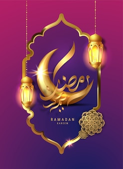 Рамадан карим открытка