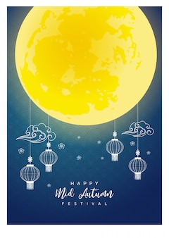 Счастливый праздник середины осени дизайн с фонарем и красивой полной луной
