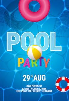 Дизайн шаблона плаката летчика приглашения летней вечеринки бассейна