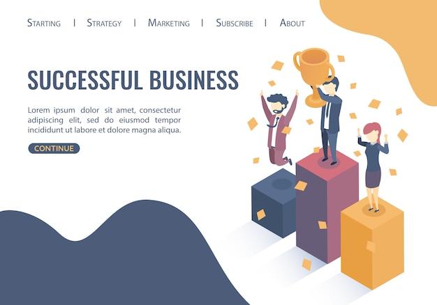 アイソメ図。成功ビジネス。