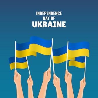 ウクライナの独立記念日。