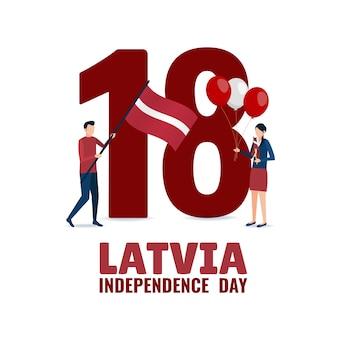 С днем независимости латвии.