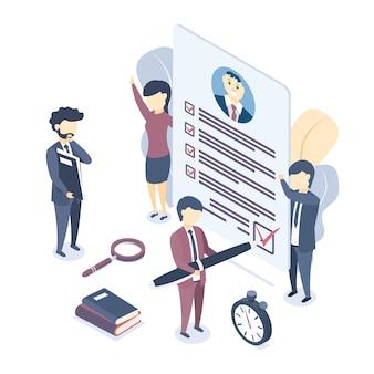 個人データ、雇用申請書、職務経歴書を記録します。