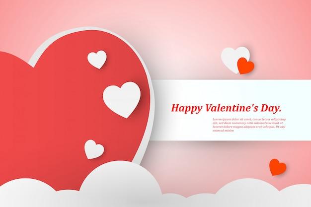 赤と白の心を持つ美しいバレンタインの日グリーティングカード