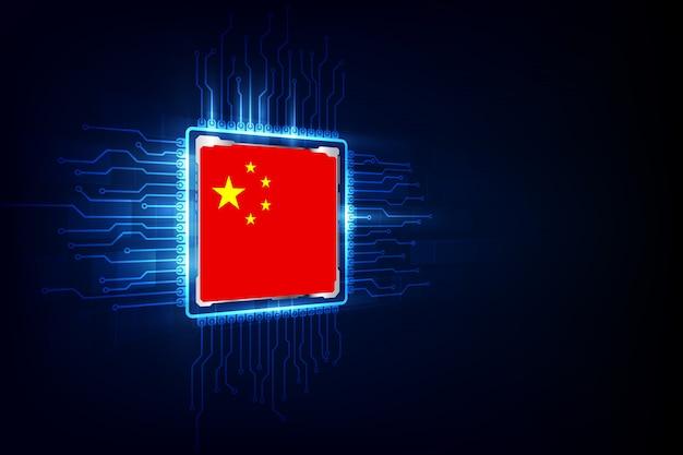 中国の旗とデジタル背景上のコンピューターチップ