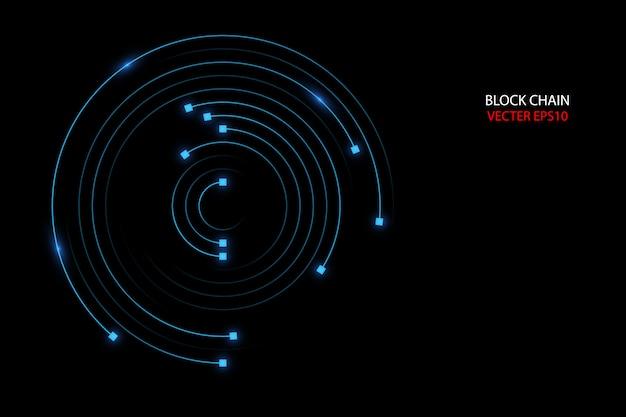 青い光の概念のブロックチェーンネットワークサークルリング運動線。