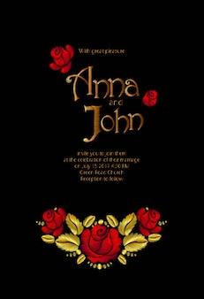 野の花の結婚式の招待状。日付グリーティングカードの花のデザインを保存します。ワイルドドッグローズ素朴な伝統的なヴィンテージ刺繍ベクトルテンプレートゴールドレッドアート