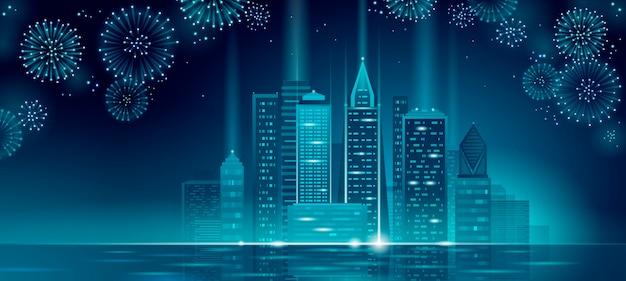 近代的な高層ビルの休日クリスマスの街並み。新年多角形ポイントラインダークブルーナイトスカイイブグリーティングカードテンプレート。輝くライトパーティーシティシルエット