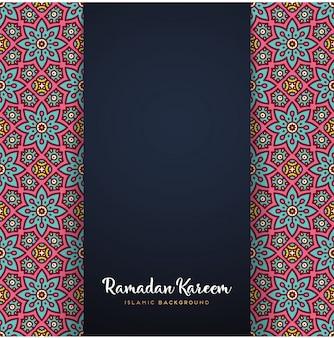 Рамадан карим мандала мотив