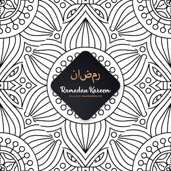 豪華な装飾的なマンダラデザイン。落書きスタイルのシームレスパターン