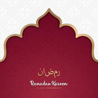 Исламский фон