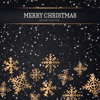 クリスマスパターン、幸せな冬休日のタイルの背景