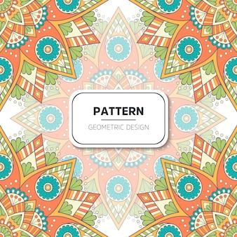 エスニック花柄シームレスパターン。抽象的な装飾的なパターン