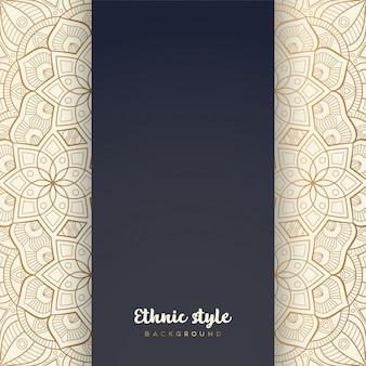 ヴィンテージの装飾的な要素を持つ名刺