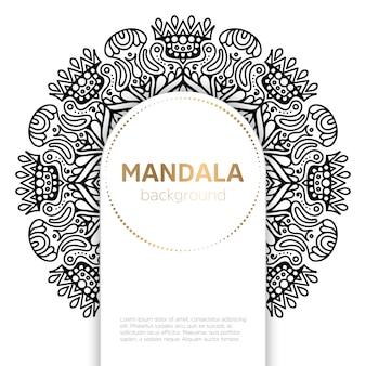 黒と白のマンダラテンプレートの背景