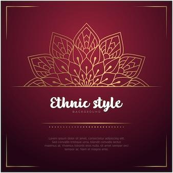 Этнический стиль фона с мандалы и текстового шаблона