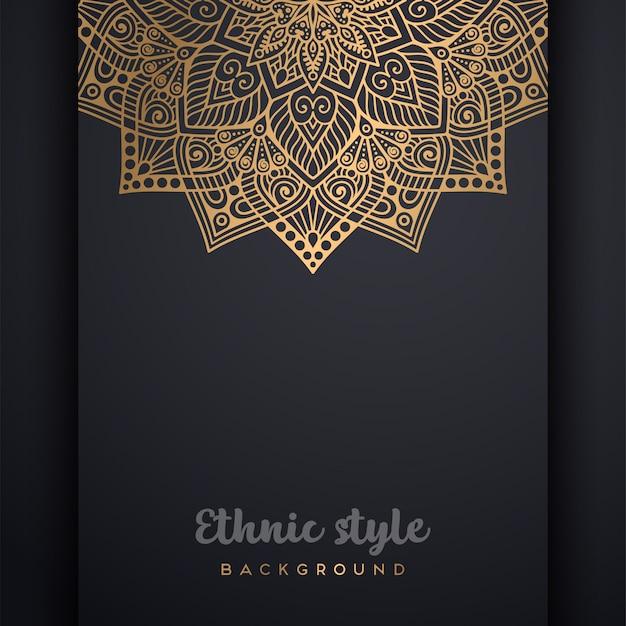 イスラムのベクトルの背景