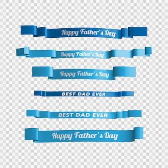 Счастливый день отца шаблон ленты