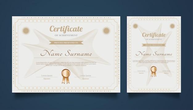 Золотой и белый шаблон сертификата в классическом стиле