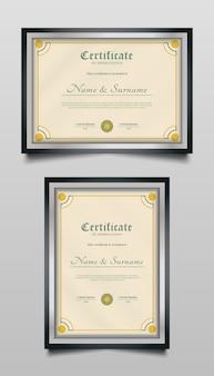 Классический шаблон сертификата с цветной декоративной рамкой