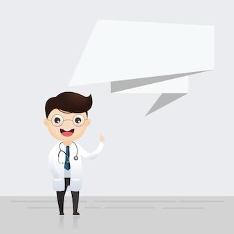 バブルの単語またはスピーチの泡を持つ医師