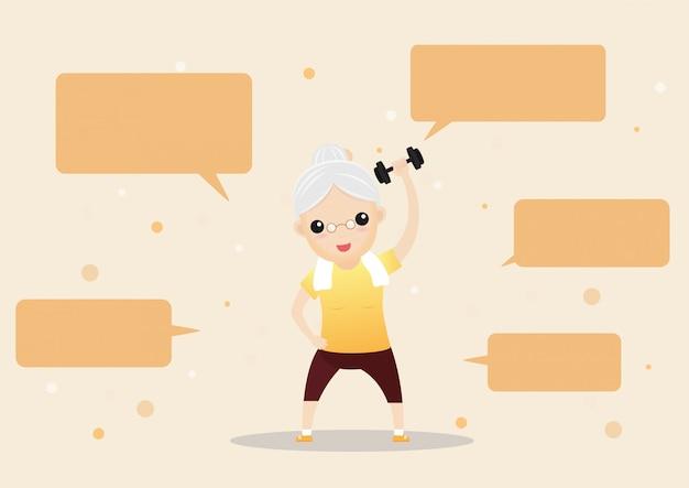 吹き出しと運動をしている高齢者。
