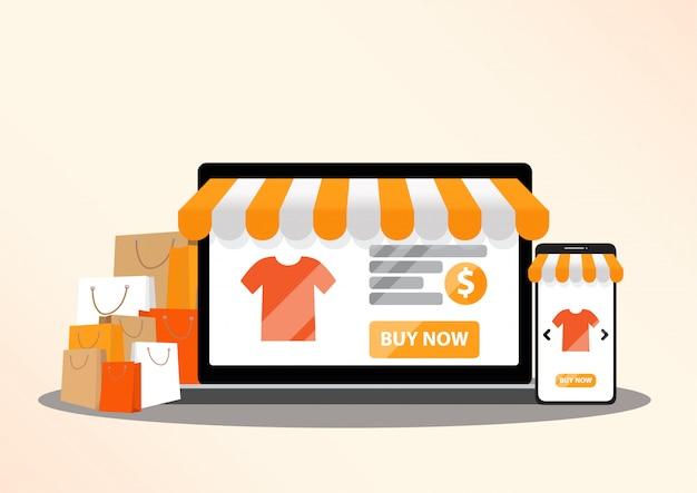オンラインショッピングの図